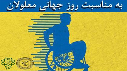 برگزاری دومین پاراتور گردشگری شهرداری تهران با مشارکت موسسه فرهنگی ورزشی پرتو مهر سماء