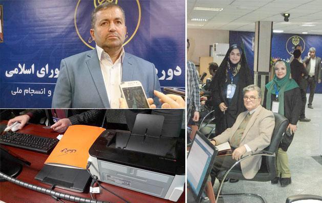 ثبتنام ۳۷۰ نفر در استان البرز برای حضور در انتخابات مجلس