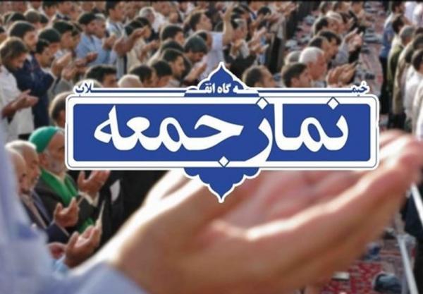 نماز جمعه ۲۳ خرداد در شهر تهران برگزار نمیشود