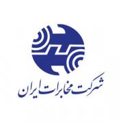 درخواست ساماندهی نیروهای شرکتی شرکت مخابرات ایران در سراسر کشور