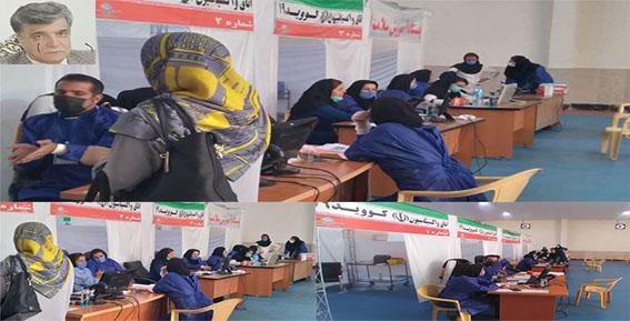 بازدیدبازرس کانون حامیان حقوق شهروندی البرزاز نقاهتگاه شهید تهرانی مقدم فردیس