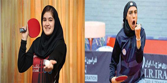 تساوی شکست وپیروزی برای زنان پینگ پنگ ایران در تور جهانی