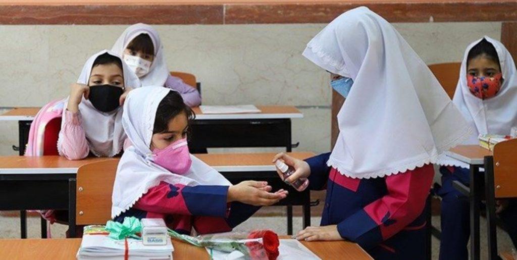بازگشایی همه مدارس کشور از نیمه دوم آبان ماه